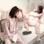春秋季韓版長袖薄款睡衣女兩件套裝可愛甜美休閒圓點空調家居服夏 韓慕精品