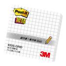 【奇奇文具】3M 633S-GRID 狠黏方格便條紙(白色)