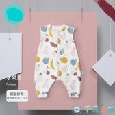 四季通用純棉紗布寶寶睡袋嬰兒睡袋薄款兒童防踢被【千尋之旅】