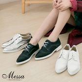 【Messa米莎】(MIT) 英倫格調牛津造型款低跟休閒鞋 -三色