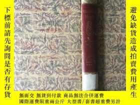二手書博民逛書店Wuthering罕見Heights呼嘯山莊,1947 布面精裝紅色書頂,含多幅滿頁優雅黑白與彩色