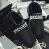 保暖拖鞋 毛毛拖鞋男士冬季皮面防水保暖全包跟厚底防滑室內居家居棉鞋帶後跟 卡卡西