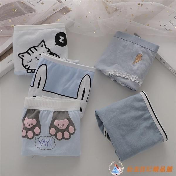 5條 純棉內褲日系卡通動物印花低腰可愛甜美透氣少女學生三角褲【公主日記】