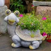 花園裝飾 庭院擺件創意戶外園藝裝飾動物花盆 樹脂
