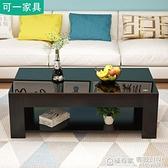 茶几簡約現代客廳小戶型家用辦公室商用經濟型雙層鋼化玻璃茶桌子 ATF 秋季新品