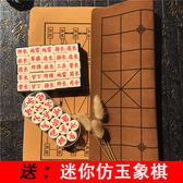 軍棋  兒童軍旗陸戰棋木質雙面用軍棋盤成人小學生益智游戲棋-凡屋