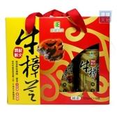 【特活綠】牛樟芝機能飲健康隨手瓶禮盒組(6入)