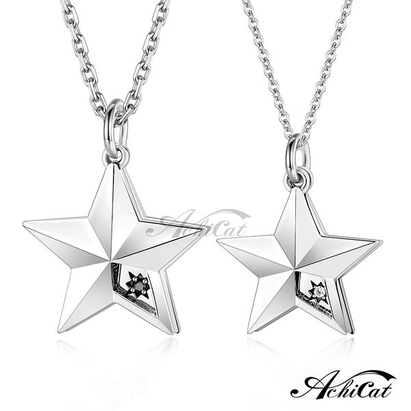 AchiCat 情侶項鍊 925純銀項鍊 照亮我心 星星對鍊 送刻字 單個價格 情人節禮物 CS20011