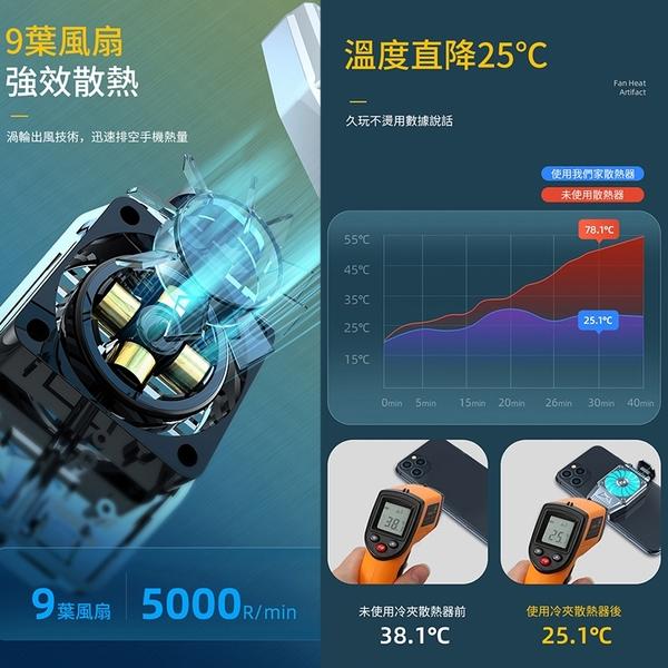 H15 手機散熱器 降溫退熱神器 手機散熱夾 降溫風扇 製冷器 散熱風扇 散熱器 電競散熱器 吃雞神器