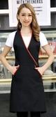 美甲美容院母嬰店韓版時尚工作圍裙餐廳咖啡廳奶茶工作服
