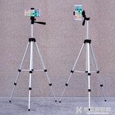手機三腳架支架云臺單反相機拍照攝影自拍架通用便攜三角架夾 快意購物網