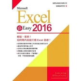Excel 2016超Easy