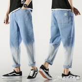 牛仔褲男士直筒寬松2020夏季薄款休閒韓版潮流百搭漸變九分褲 雙十二全館免運