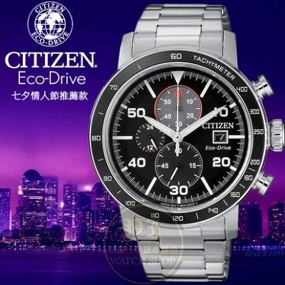 CITIZEN日本星辰任賢齊與吳慷仁代言Eco-Drive都會紳士計時光動能限定腕錶CA0641-83E公司貨