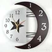 現代裝飾創意掛鐘靜音客廳鐘表個性簡約掛表時尚臥室家用石英時鐘  居家物語