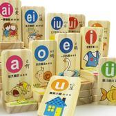 多米諾骨牌兒童益智木制玩具