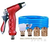 家用洗車神器高壓水槍搶便攜式igo   伊鞋本鋪