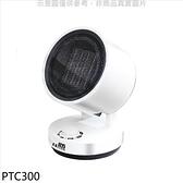 北方【PTC300】陶瓷電暖器