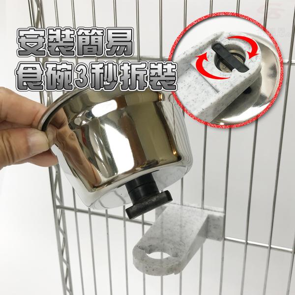 金德恩 美國製造 LIXIT鸚鵡鳥鼠兔類快鎖不鏽鋼飼料飲水餵食碗300cc