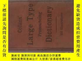 二手書博民逛書店Collins罕見Large Type Pronouncing