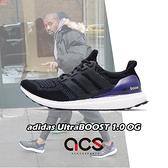 adidas 慢跑鞋 UltraBOOST 1.0 OG 黑 藍 男鞋 女鞋 初代配色 運動鞋 頂級緩震 運動鞋 【ACS】 G28319