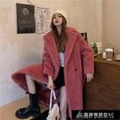 仿皮草外套 秋冬季羊羔毛仿皮草外套 女2021新款秋冬時尚氣質寬鬆長款過膝大衣 快速出貨