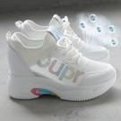 內增高小白鞋女2021春夏新款休閒百搭網紅厚底網面透氣運動老爹鞋 快速出貨 快速出貨