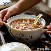 創意陶瓷泡麵碗 餐具雙耳泡面碗家用小湯碗中式瓷碗帶蓋湯盅 zh5822 【美好時光】