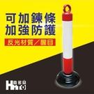 【多功能回覆桿79】~~安全警示/防撞/...