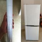 冰箱貼紙防水防油自粘空調洗衣機裝飾翻新貼...