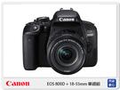 Canon EOS 800D +18-5...