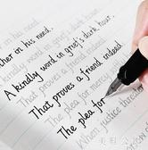 圓體花體英文字帖成人高中大學生意大利斜體手寫印刷體英語練字帖TT953『美鞋公社』