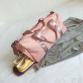 健身包  游泳包乾濕分離女旅行袋便攜泳衣收納袋防水包男健身裝備沙灘包 moon衣櫥