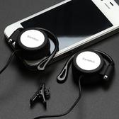 耳掛式mp3運動跑步耳機 遊戲掛耳式電腦手機耳機 森麥 SM-E8023【快速出貨】