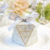訂製  22個新鉆石形結婚禮喜糖盒子個性創意結婚用品歐式禮品盒喜糖禮盒    琉璃美衣