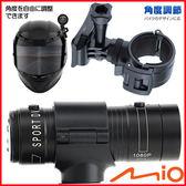 sj2000 m550 M652 plus Grenzel Aqua E3 3M安全帽行車紀錄器車架機車行車記錄器支架GOPRO6 GOPRO5 GOPRO4 hero black