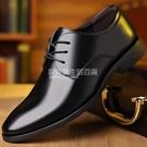 春夏青年英倫休閒商務正裝皮鞋男鞋婚鞋內增高單鞋工作鞋防水輕便 設計師生活百貨