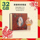 kingston 金士頓 32GB 32G USB3.1 DTCNY17/32GB 2017金雞 金屬 造型 隨身碟