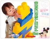 麗嬰兒童玩具館~日本People-全身體感大積木Neo-大組合的兒童傢俱