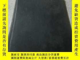 二手書博民逛書店Nitrogen(氮)1981罕見NO.129-134 (英文版