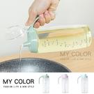 北歐風 玻璃油壺 油瓶 玻璃調味瓶 掀蓋 醬油瓶 自動回油 醋壺 調味料 620ML【T007】MY COLOR