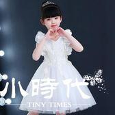 公主裙女童連身裙2018春童裝女韓版時尚兒童紗裙洋氣裙子夏季