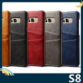 三星 Galaxy S8 熱定型手機殼 真皮硬殼 高檔荔枝紋 雙插卡 超薄簡約 保護套 手機套 背殼 外殼