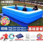 超大號遊泳池家用加厚充氣水池嬰兒遊泳桶洗澡池 200公分3層