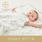 新生嬰兒隔尿墊防水可洗純棉四季通用夏天寶寶隔尿墊床單 安妮塔小舖