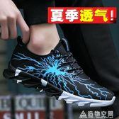 2019新款春季鞋子男士夏季網面運動休閒潮鞋透氣百搭內增高跑鞋男