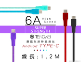 保固一年【1.2米鋼鐵神級耐拉】適用 TypeC 小米 華為 Mate9Pro 夏普 S2 Z2 傳輸充電線旅充線