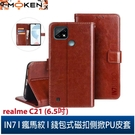 【默肯國際】IN7瘋馬紋 realme C21 (6.5吋) 錢包式 磁扣側掀PU皮套 吊飾孔 手機皮套保護殼
