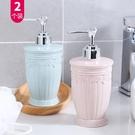 歐式雕花洗手液分裝瓶