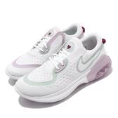 Nike 慢跑鞋 Wmns Joyride Run 2 POD 白 綠 紫 女鞋 情人節 陰陽 鴛鴦 運動鞋【ACS】 CU3006-151